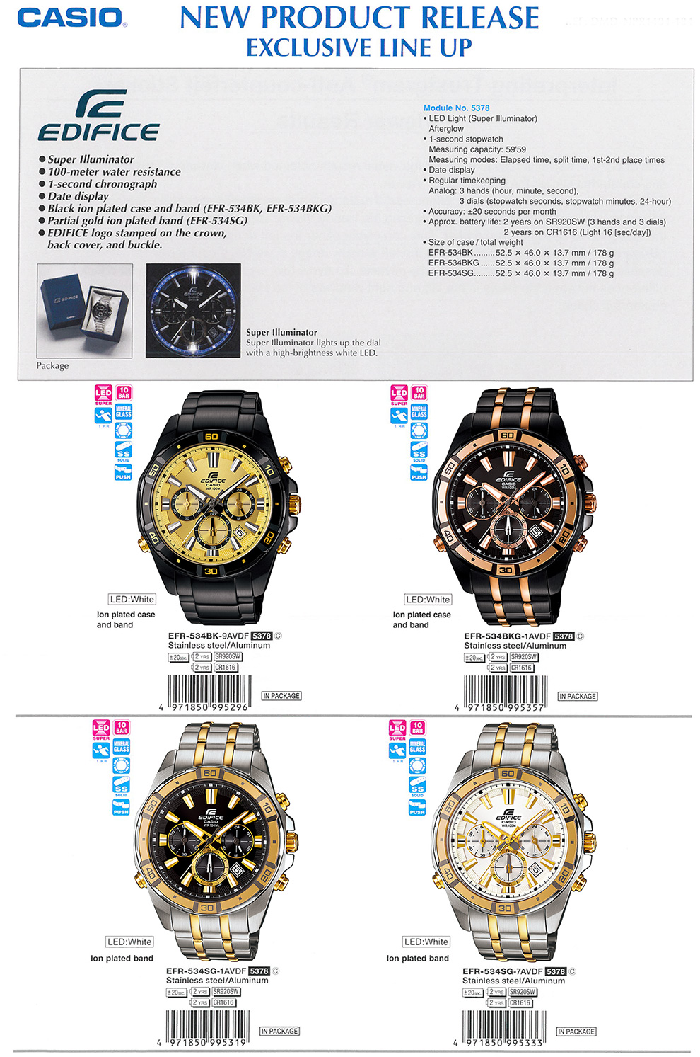 Watch Corner Products Casio Edifice Ef 547l 1av 2014 04 01 Efr534