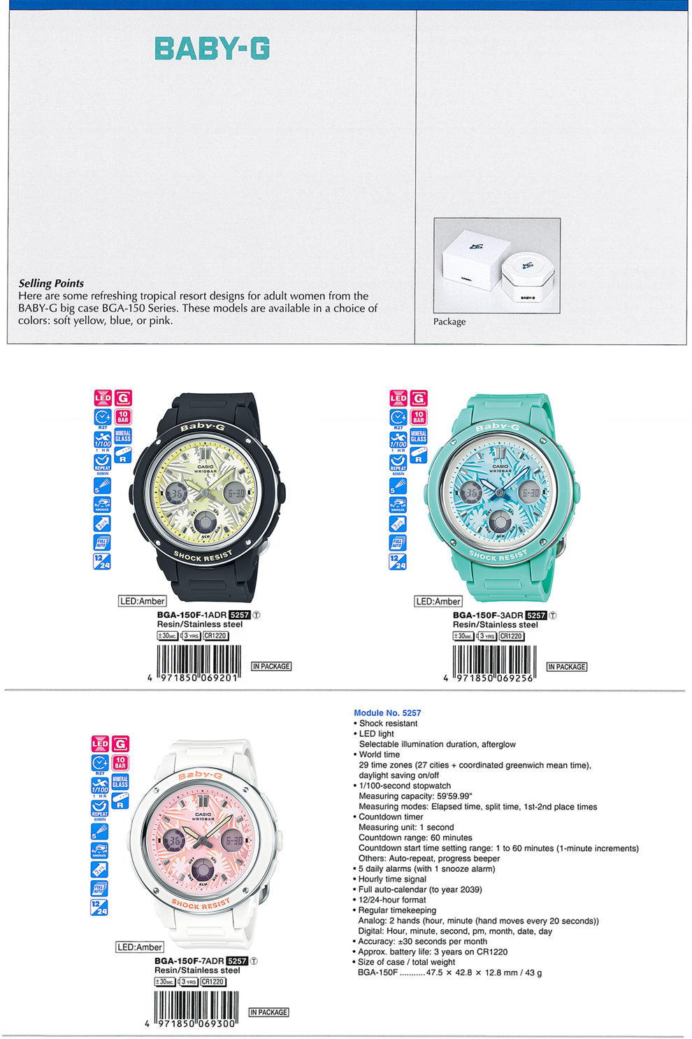 Watch Corner Products Casio Baby G Bga 180 2b Bga180 Bgd180 2015 04 30 Bga150f